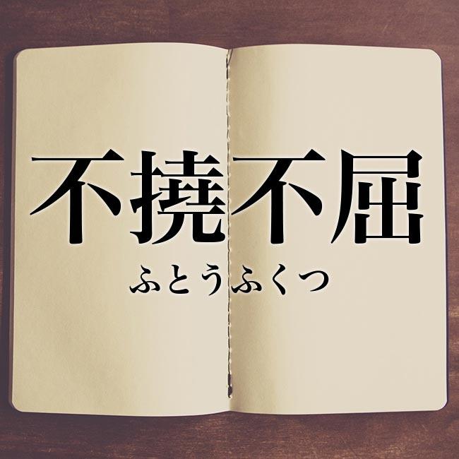 漢字 あげる ね を