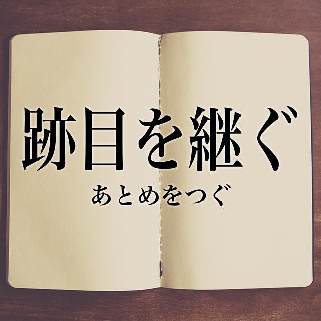 いとおかし 漢字