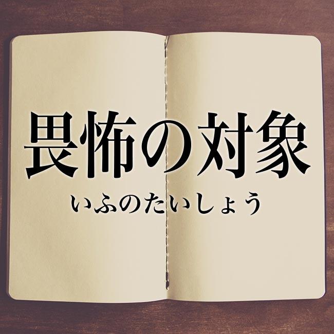 meaning-bookは意味解説の読み物です「棚引く」の意味とは!類語や例文など詳しく解釈