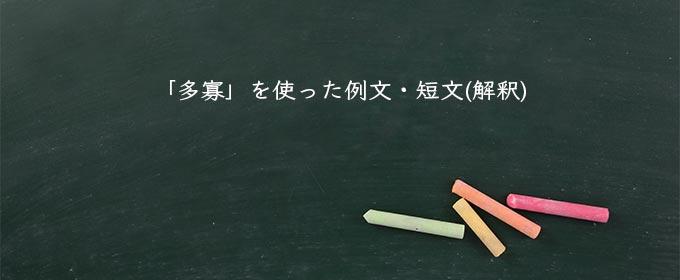 たか を くくる 短文 「視線を宙に泳がせる」の例文!簡単な短文で紹介するよ!